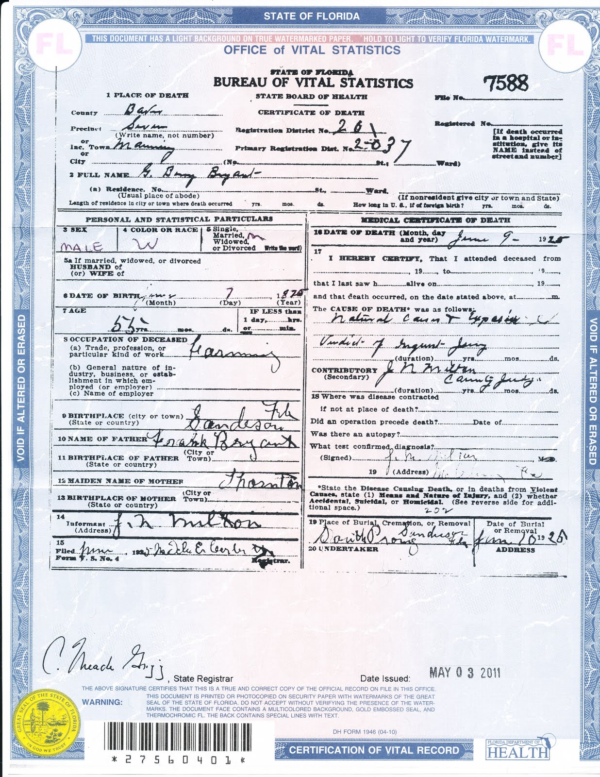 Birth and death certificates apostille services aiddatafo Images
